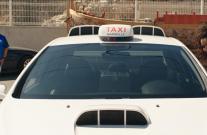 Такси 5