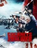 Кокни против зомби