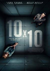 10 из 10