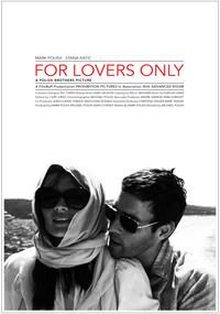 Только для влюбленных