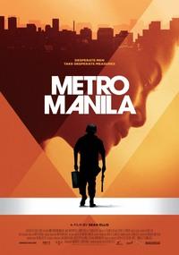 Метрополис Манила