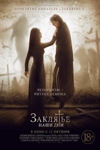 Сербский фильм скачать торрент